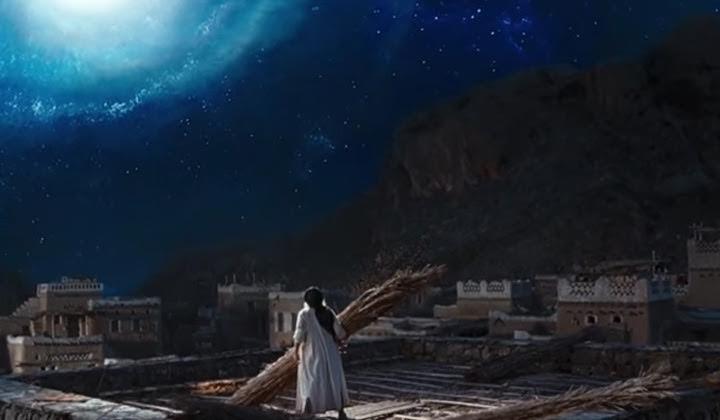 hz-muhammed-filmi-elestiri